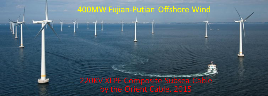 Orient 400MW 220KV SubseaCable
